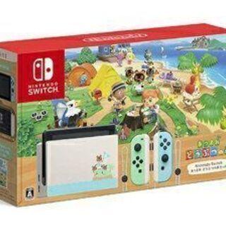 新品未開封Nintendo Switch あつまれ どうぶつの森セット