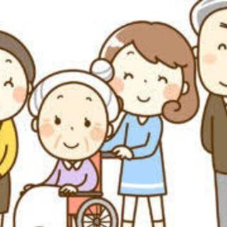 高齢者/シニア 介護相談、お手伝いなど