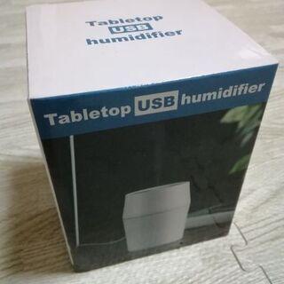 ★交渉中です★【卓上加湿器 tabletop USB hu…