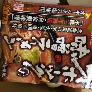 【台東区】味噌ラーメンと讃岐うどんセット