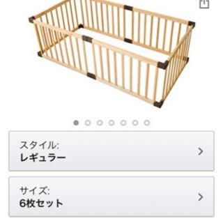 【値下げ中】アイリスオーヤマ ベビーサークル 6枚セット