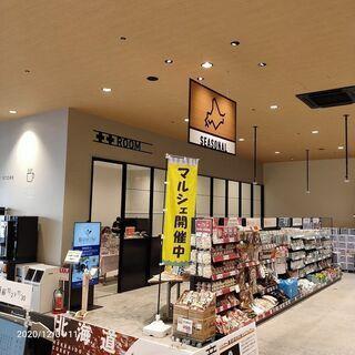 《出店募集》キタハチマルシェ 開催します - 札幌市