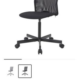 IKEAチェア