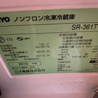 洗濯機、カズコンロ、冷蔵庫、炊飯器 − 愛知県
