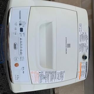 🔰配送込み‼️東芝洗濯機・当日配送‼️ステンレス槽✅超スリ…