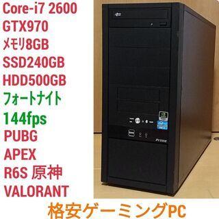 格安快適ゲーミングPC Core-i7 GTX970 SSD24...