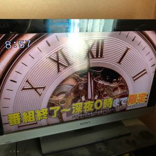 SONY テレビ 地デジ 32インチくらい
