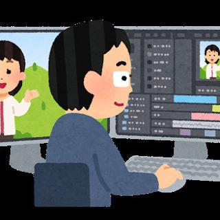 Adobe PremiereProの動画編集レクチャー