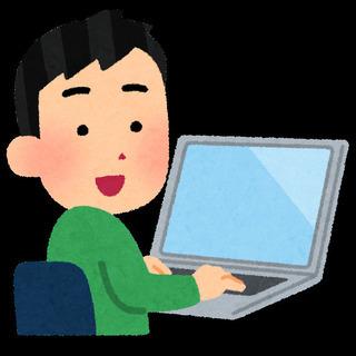 ワードプレスを使ったホームページ、ウェブページ作成