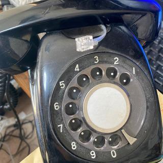 黒電話 売れなければ捨てます。