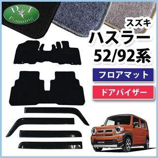 【新品未使用】スズキ 新型ハスラー MR52S MR92S フレ...