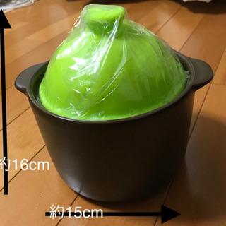 焼き芋なべ新品