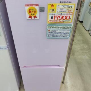 【値下げ】ハイセンス Hisense 154L冷蔵庫 ガラ…