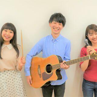 【未経験OK】音楽教室の受付事務(栄駅)
