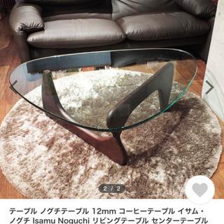 イサムノグチリプロダクトローテーブル