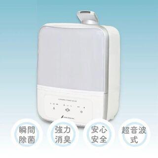 【ネット決済・配送可】【新品】星光技研 超音波噴霧器 MX-200