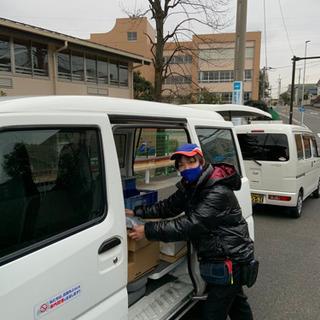 週3日〜☆業界最大手物流会社の商品宅配ドライバー募集!!☆令和D...