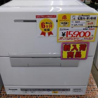 Panasonic パナソニック 食器洗い乾燥機 食洗機 201...