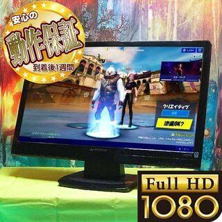 ★21.5インチワイドモニター★フルHD☆スピーカー内蔵シリアル...