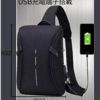 USB付 ショルダーバッグ