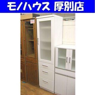 スリム食器棚 45×42×180cm ホワイト シンプル 隙間収...