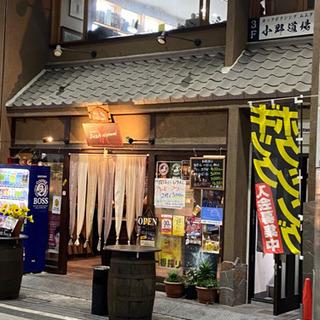 小野道場 ONOGYM