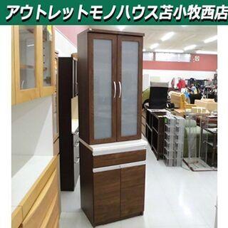 創愛ファニチュア ダイニングボード 幅59cm×奥行48cm×高...