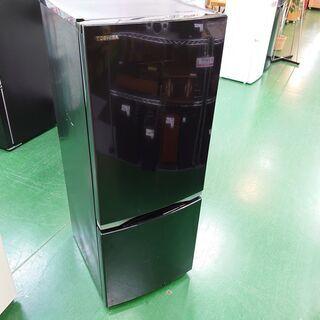 【店舗同時販売中】東芝 2019年製 2ドア冷凍冷蔵庫 GR-P...