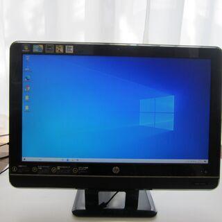 21.5型FHD液晶搭載一体型PC HP 200-5190jpを...