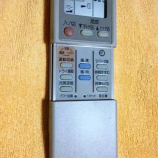 エアコン リモコン 三菱 (GP82)