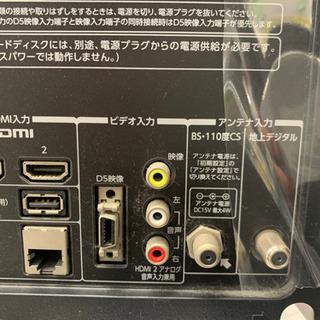 TOSHIBA製★32型液晶テレビ★6ヵ月間保証付き - 春日井市