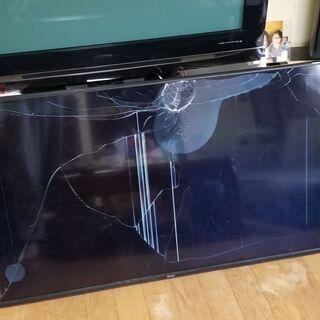 ジャンク液晶割れテレビ