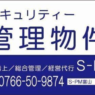【 除雪機械オペレーター(請負)募集!! 】