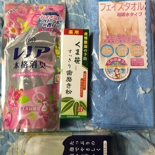 【台東区】薬用くま笹歯磨き粉etc日用品セット