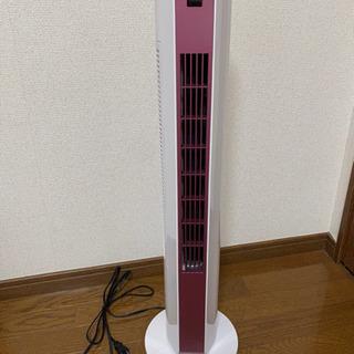 【ネット決済】縦型扇風機(スリムファン)