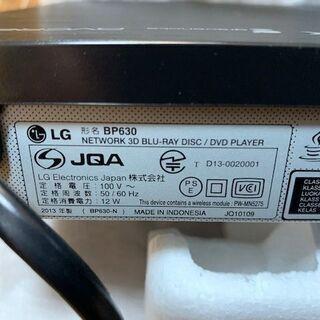 LG BP630 美品  BD・DVD・ネットワークプレーヤー(3DOK) - 名古屋市