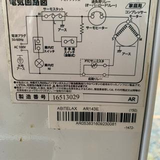2ドア冷蔵庫 - 家電