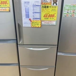 HITACHI製★2015年製自動製氷機付き冷蔵庫★6ヵ月…