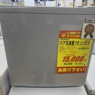 Haier製★1ドア冷凍庫★6ヵ月間保証付き★近隣配送可能の画像