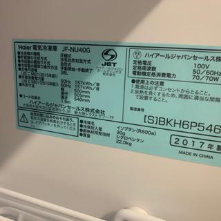 Haier製★1ドア冷凍庫★6ヵ月間保証付き★近隣配送可能 − 愛知県