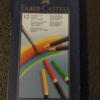 FABER CASTELL ファーバーカステル 12色水彩…