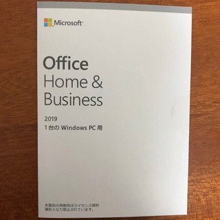 Microsoft Office Home & Busines...