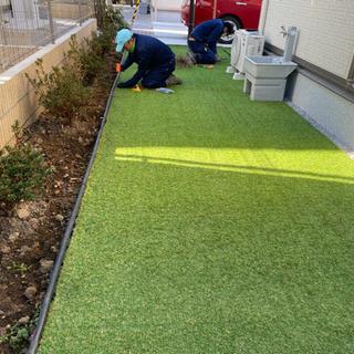 お庭に人工芝を 一年中お庭が緑、庭のリフォーム店/所沢市 狭山市...