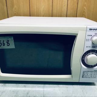 368番 SHARP✨電子レンジ✨RE-T2-W5‼️