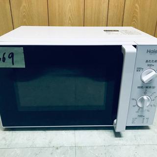 ✨高年式✨369番 Haier✨電子レンジ✨JM-17F-50‼️