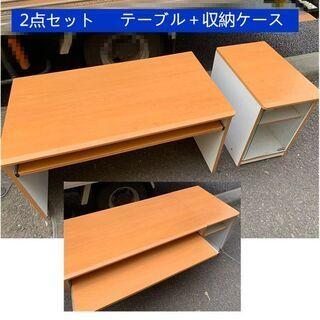 2点セット テーブル+ 収納ケース 畳用テーブル ★Z168