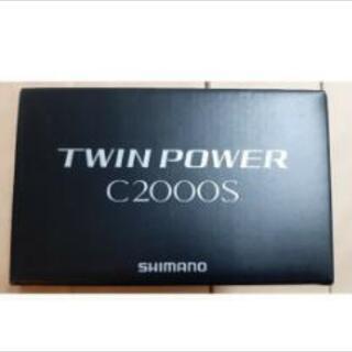 【新品未使用】シマノ 20ツインパワー C2000S