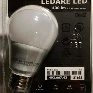 IKEA LEDARE LED電球 400lm E26 電球色