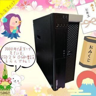 HNY♥SALE★i7-7700級♪GTX1660S/ゲーミン...