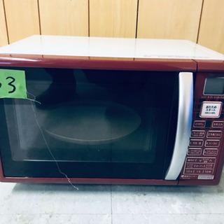 ②63番 SHARP✨電子レンジ✨RE-S170C-R‼️